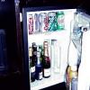 300px-Well_stocked_mini-bar!
