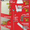 brico-depot-catalogo-septiembre-2013-lamparas