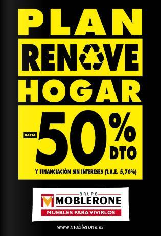 rebajas-moblerone-verano-2014-plan-renove