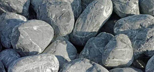 Piedras decorativas for Borduras jardin bricomart