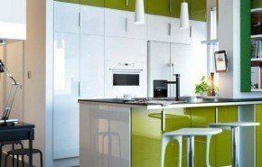 Catalogo Ikea 2012