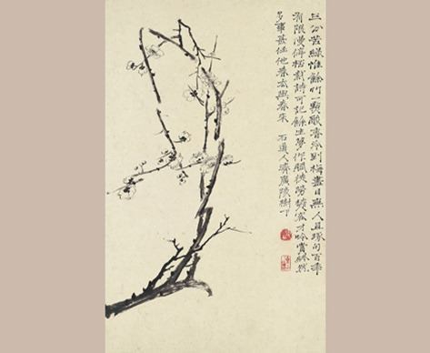 four_monks_in_the_history_of_chinese_painting443a532b1da9c5014ead