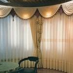 cortinas vintage