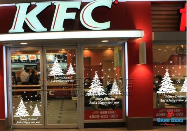 Decorar Tienda Para Navidad.Como Decorar Tu Tienda De Navidad Espaciohogar Com