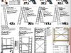 Brico Depot 2014 construccion hormigonera escalera andamio