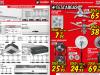 aire-acondicionado-ventilador-catalogo-brico-depot-junio-2014