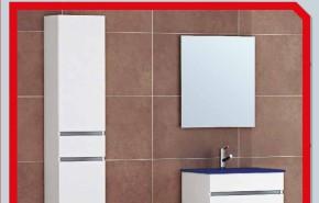 Catálogo de baño Brico Depot 2015