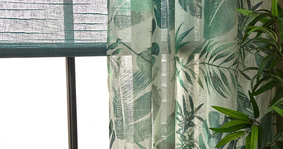 El cat logo de cortinas leroy merlin 2018 for Tipos de cortinas para salon