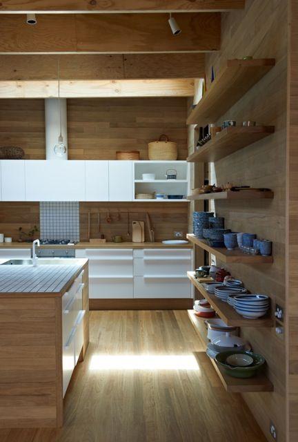 Las mejores 60 fotos de repisas de madera Decoracion de cocinas pequenas con repisas