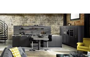 El catálogo de cocinas Schmidt mayo 2016