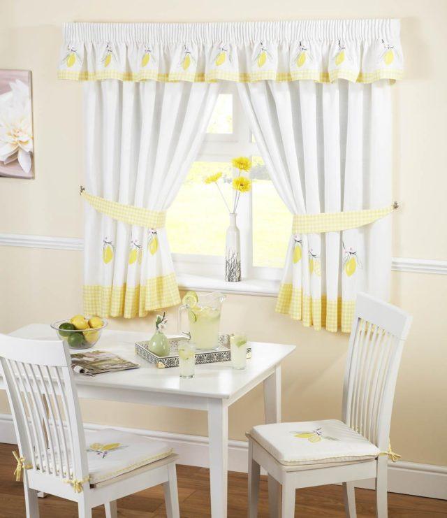 M s de 100 fotos de cortinas de cocina modernas - Ver telas de cortinas ...