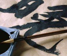 Los elementos del Feng Shui
