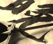 Cosas a tener en cuenta sobre el Feng Shui