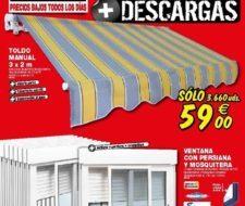 Catálogo Brico Depot Alquerias Julio 2014