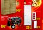 Brico Depot catálogo de ofertas marzo 2018