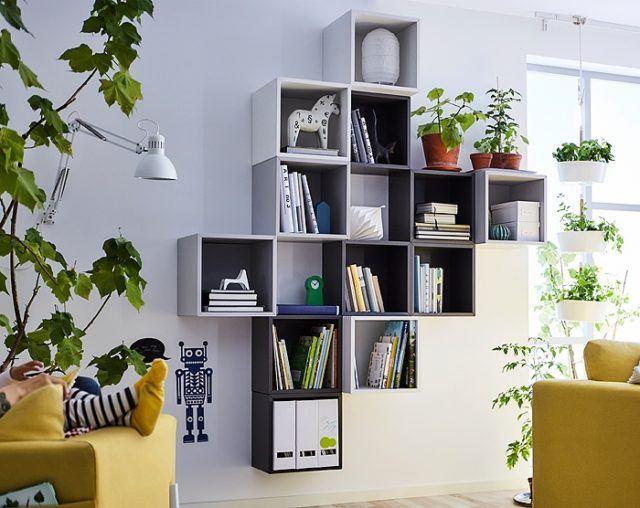 Estanterías de IKEA