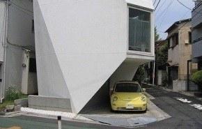 Cómo utilizar poco espacio para realizar una casa llamativa