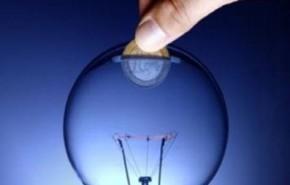 Ahorro electricidad | ideas, vídeos