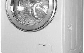 Lavadora ecológica Samsung