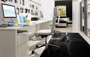 Oficina en el hogar | Ideas