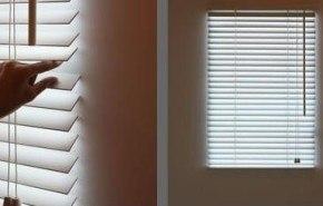 Una ventana falsa en tu pared