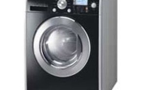 Vacaciones con lavadoras de LG