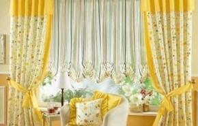 Consejos a la hora de elegir cortinas